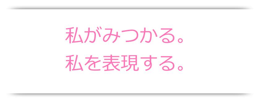 スクリーンショット 2015-10-14 14.48.58