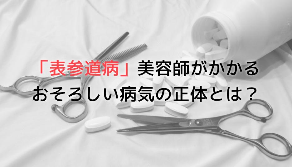 スクリーンショット 2015-07-13 16.27.04