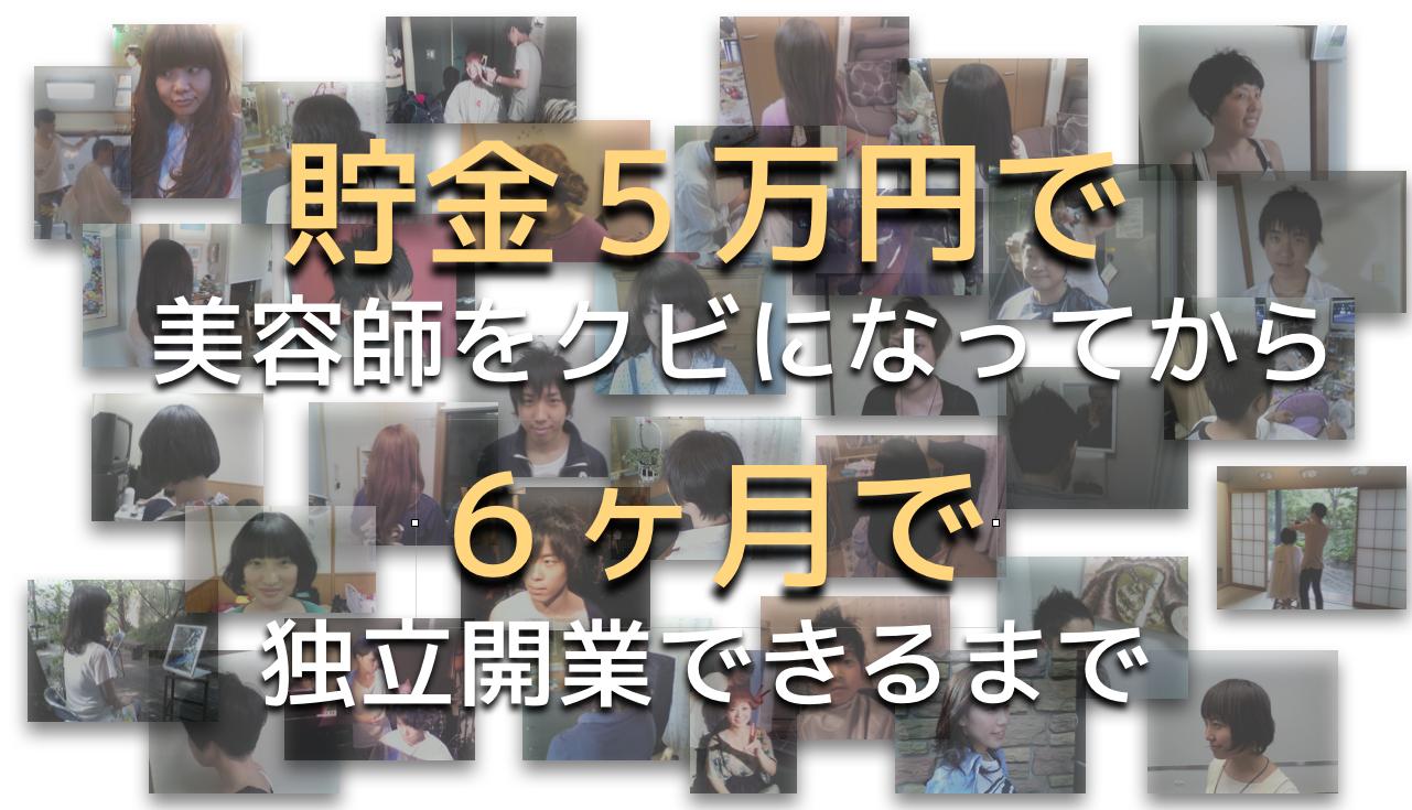 スクリーンショット 2015-09-22 22.23.06