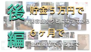 スクリーンショット 2015-11-06 3.12.57