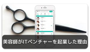 スクリーンショット 2015-11-24 6.56.24