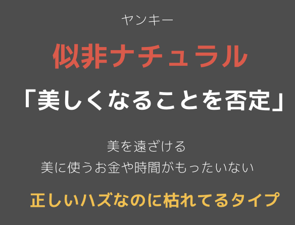 スクリーンショット 2017-02-01 16.37.46