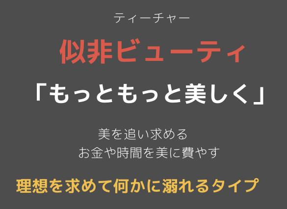 スクリーンショット 2017-02-01 16.37.53